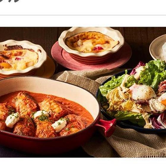 【11月限定リラメニュー】旬食材使いまわし!絶品洋食テーブル