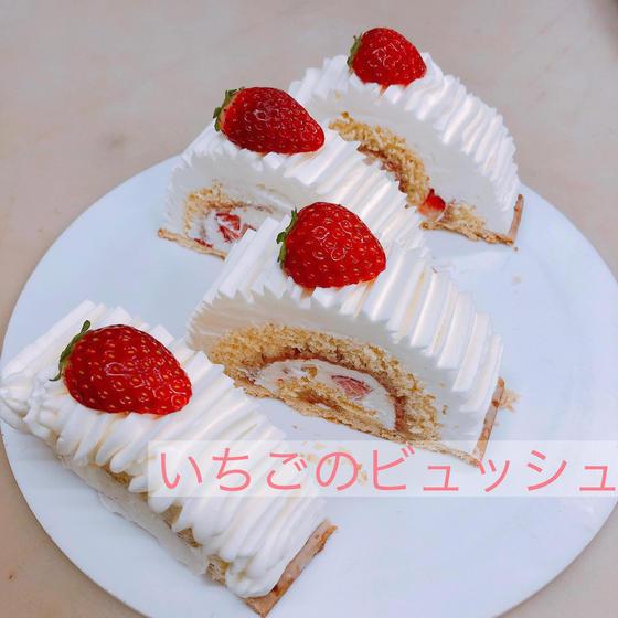 苺と生クリームのケーキ♡「いちごのビュッシュ」