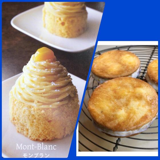 黄色いモンブランとクレオル、イルプルーのレシピ