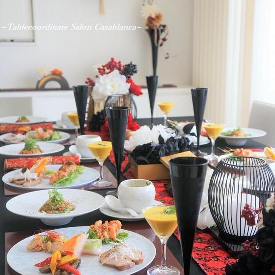 【1回完結レッスン】おもてなし料理&テーブルコーディネート♪