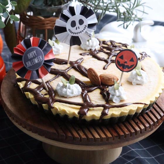 ハロウィンもギルトフリーケーキでアンチエイジングクッキング!