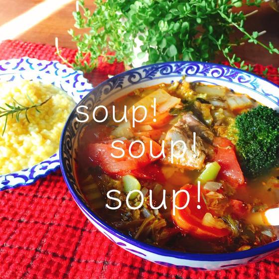 1月のオンラインレッスン<お粥とスープカレー>