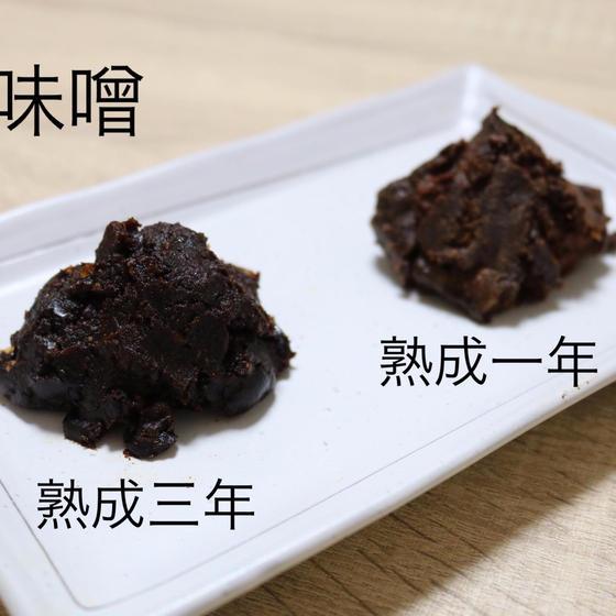 オンライン☆  豆味噌作り教室【 期間限定 】