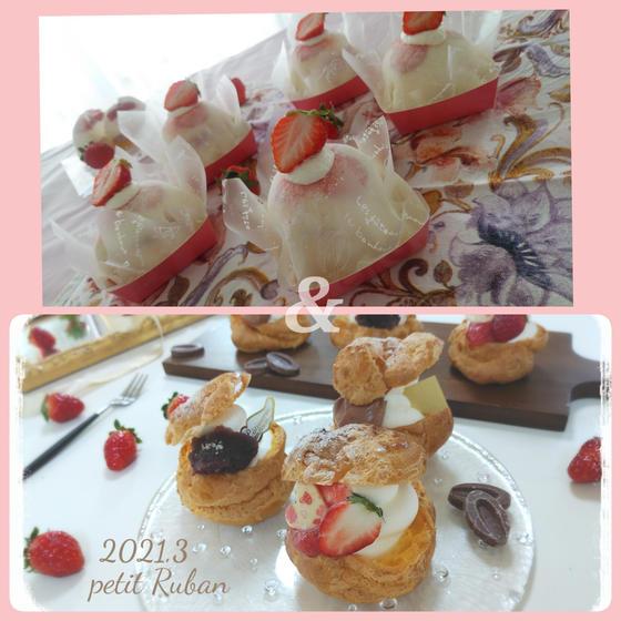 シュークリーム3種(苺・チョコ・塩あずき)&苺と練乳の大福
