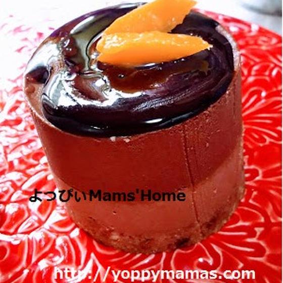 オレンジ風味のチョコクリームケーキ