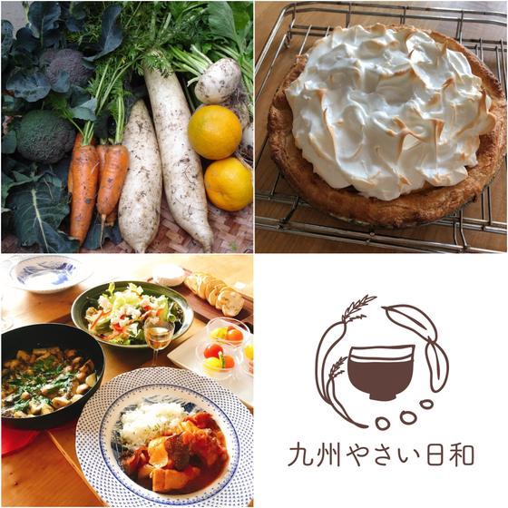 冬野菜たっぷり「温かいおもてなしの洋食」