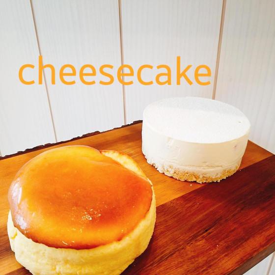 贅沢‼︎スフレチーズケーキ&レアチーズケーキレッスン