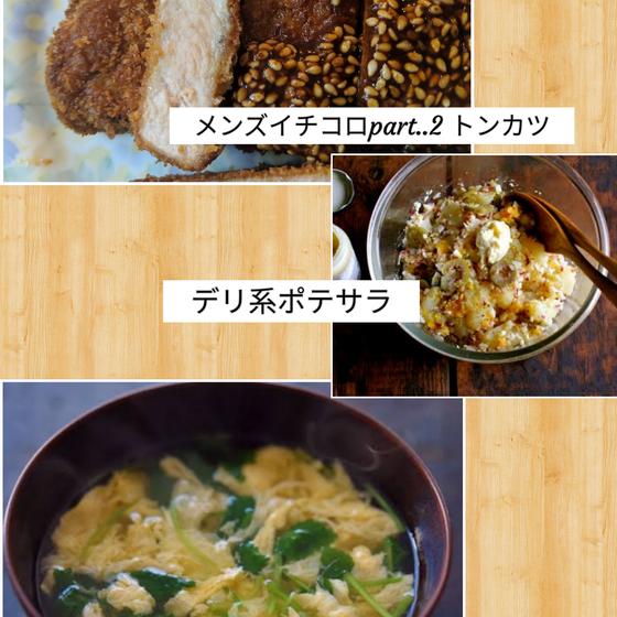 基本の「き」から 学ぶ。 〜洋食レッスン〜