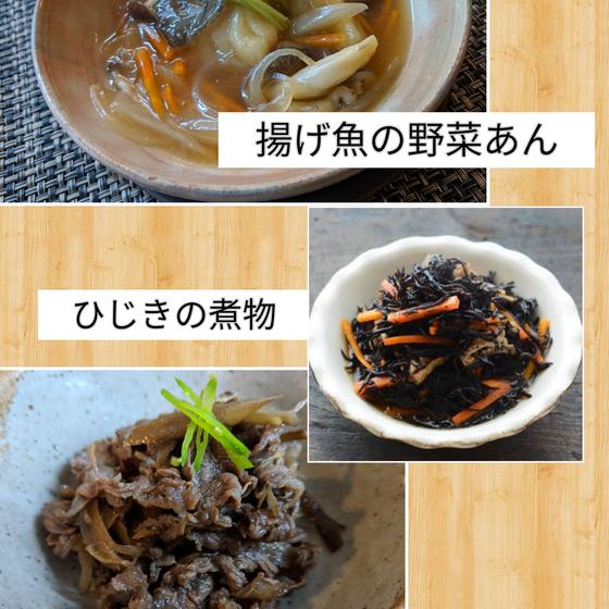 基本の「き」から学ぶ。 〜和食レッスン〜