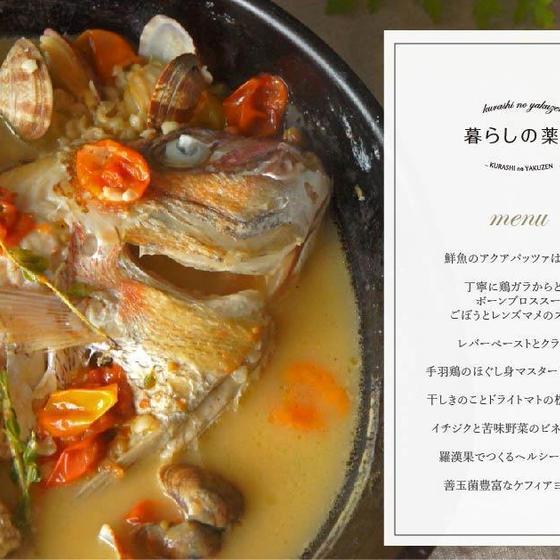 鮮魚を使ったアクパッツァと丁寧に煮出した2種類の鶏スープ