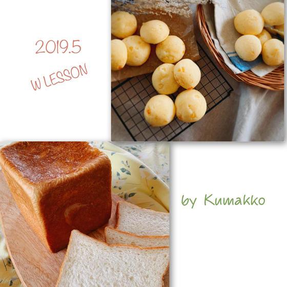 専門店の様な高級生食パン&濃厚チーズのもちもちポンデケージョ
