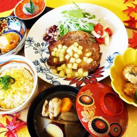 11月 日本料理クラス ★秋の味覚たっぷりレッスン★