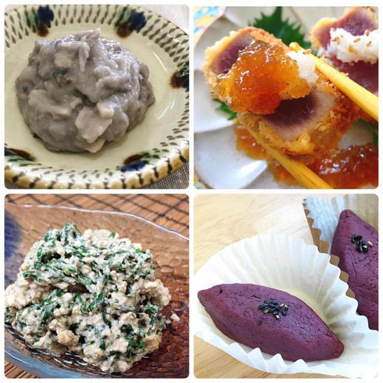沖縄料理を作ろう会(5月は伝統野菜メニュー)
