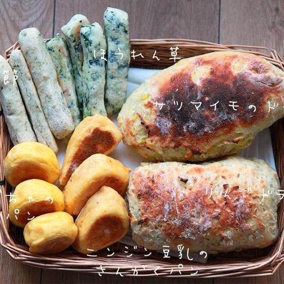 離乳食・幼児食に◎【ママとベビーのベジフルパン3種コース】