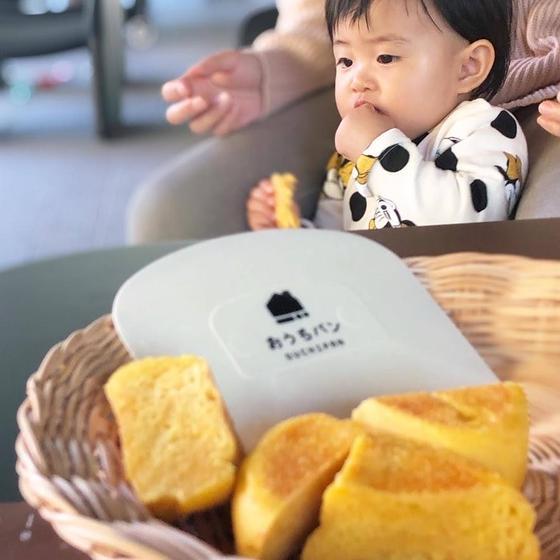 オンライン★離乳食・幼児食に◎【ママとベビーのベジフルパン】