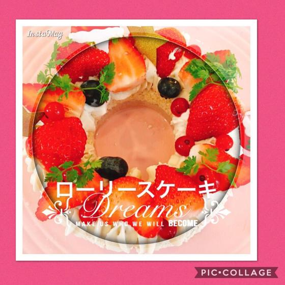【オンライン可能】RAWリースケーキを作ろう