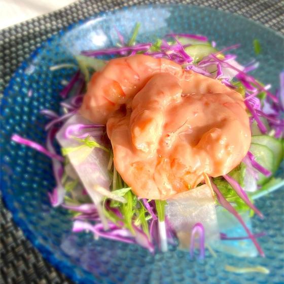 ボイル海老のオーロラサラダ