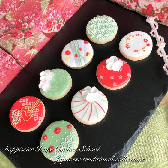 【初級】アイシングクッキーで作る日本和柄