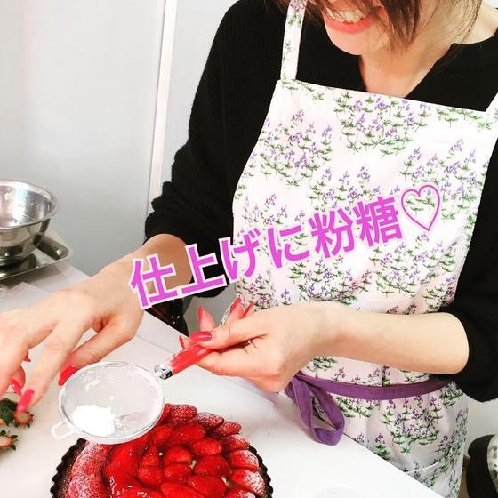 ケーキ教室体験レッスン