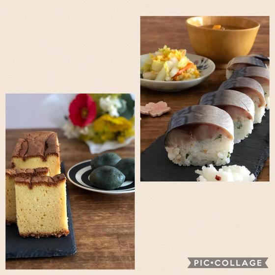 よくばり・鯖寿司とカステラ