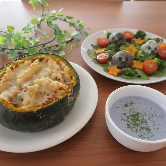 親子料理教室◆一緒に作ろう!ハロウィンパーティー料理