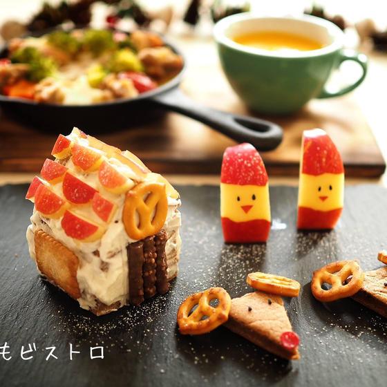 チキンパエリア&ケーキのおうちdeクリスマス☆