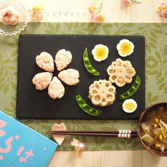 お花見春ランチ&桜餅