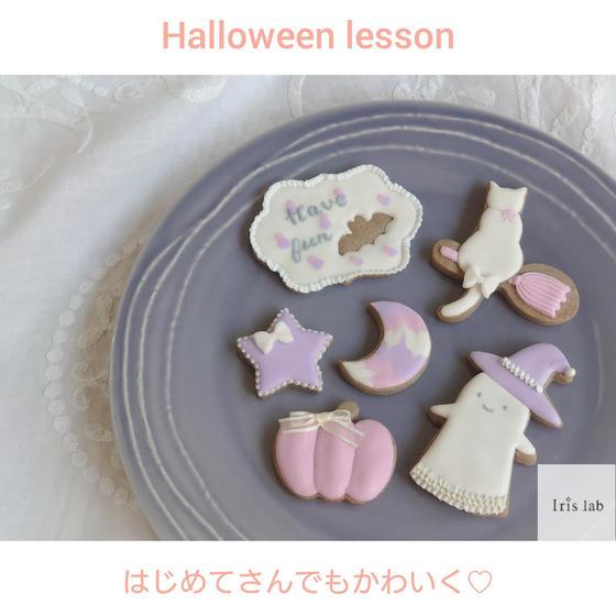 はじめてさんでもかわいく作れる♡ハロウィンアイシングクッキー