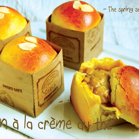 季節のアレンジパン・基本のパン・初めてレッスン