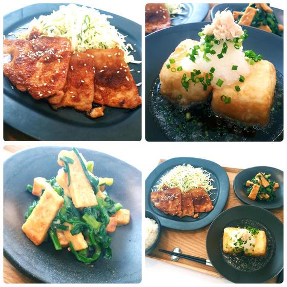 定番和食:豚の生姜焼き、揚げ出し豆腐、辛子酢味噌和え