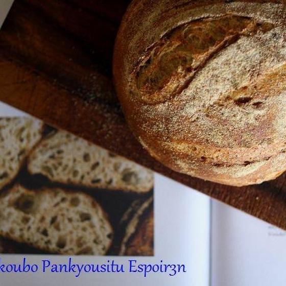 自家製酵母パン教室・料理Espoir3n大宮さいたま