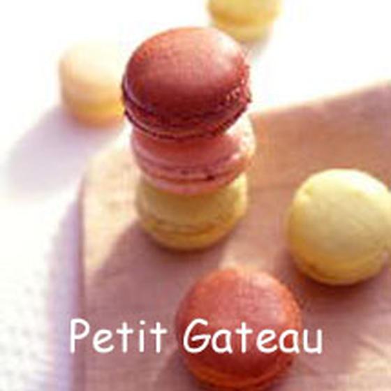 プティ・ガトー(petit gateau)