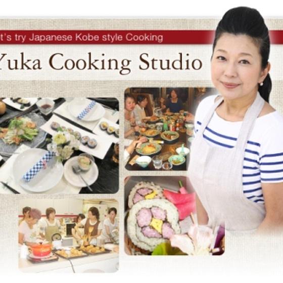 ユカクッキングスタジオ(神戸セレブ料理教室)