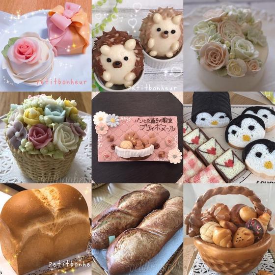 パンとお菓子の教室 プティボヌール