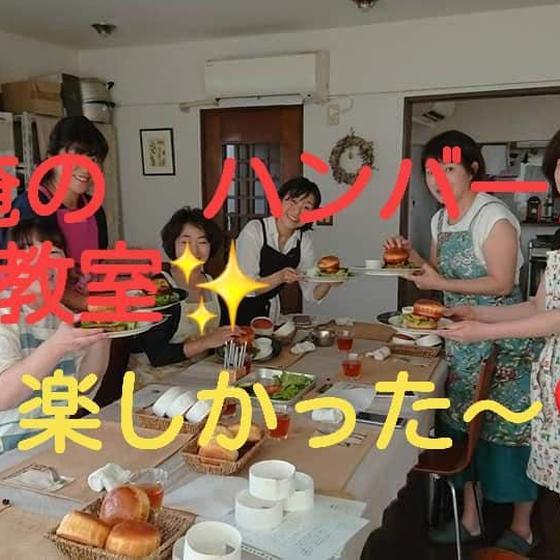 白神こだま酵母のパン教室 ル・プチ・ボヌール