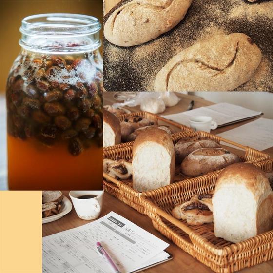 山梨県 酵母パンとスープのお店 トゥルシー