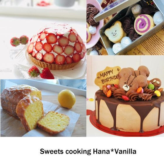 Sweets Cooking Hana*Vanilla
