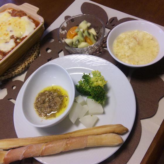 シニア野菜ソムリエの料理教室 Kitchen Copain