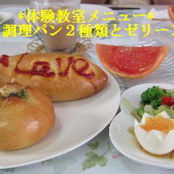 手づくりパン教室 Piccola de felice