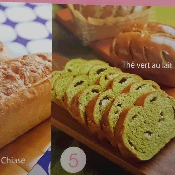 パン・お菓子教室