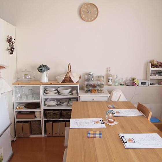 kitchen Epicy