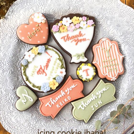 子連れOKのアイシングクッキーレッスン「イハナ」