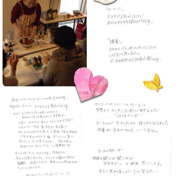 ローフード料理教室ナチュロ