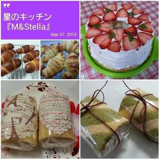 星のキッチン パンとお菓子の教室『M&Stella』