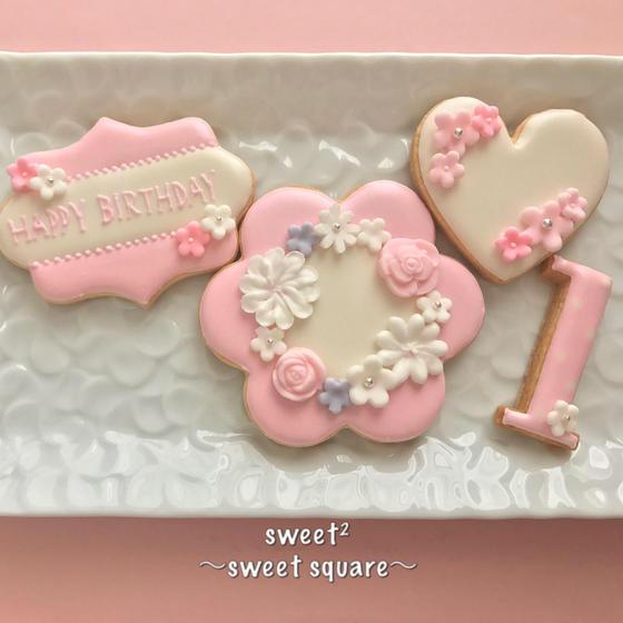 アイシングクッキー教室『sweet²』