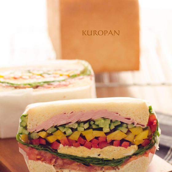 KUROPAN