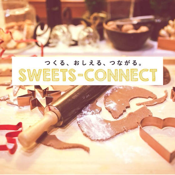 sweets-connect