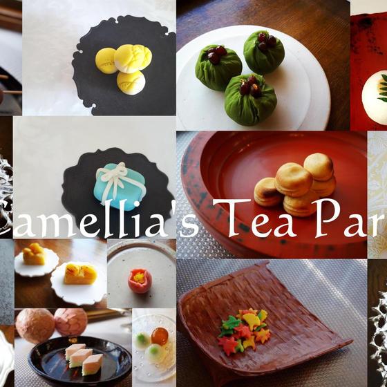 和菓子・紅茶・おもてなしCamellia'sTeaParty