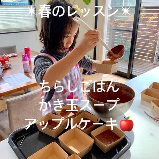 &MANDO料理教室
