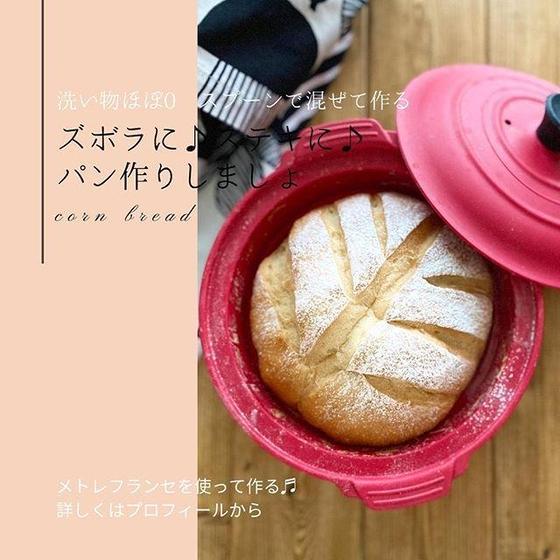 """パン教室""""Komugito""""こむぎと/素敵なパン作り♬"""